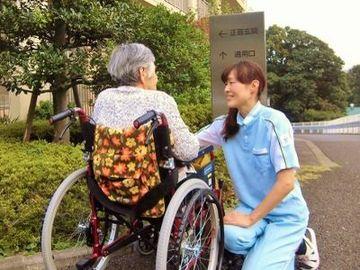 社会福祉法人同塵会 特別養護老人ホーム サンバレー