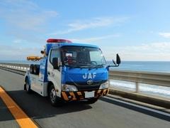 一般社団法人 日本自動車連盟(JAF)関西本部/中途・新卒(2022年度)の募集!JAFで私たちと一緒に 安心を提供しませんか?お客様のありがとうがやりがいです。