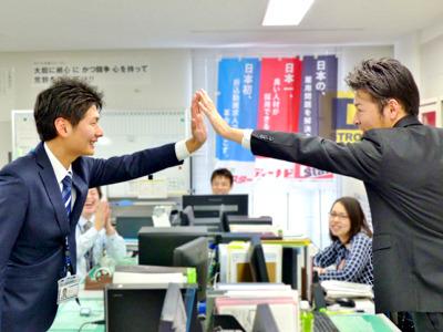 【株式会社大新社】企業の採用を支援する広告・企画営業